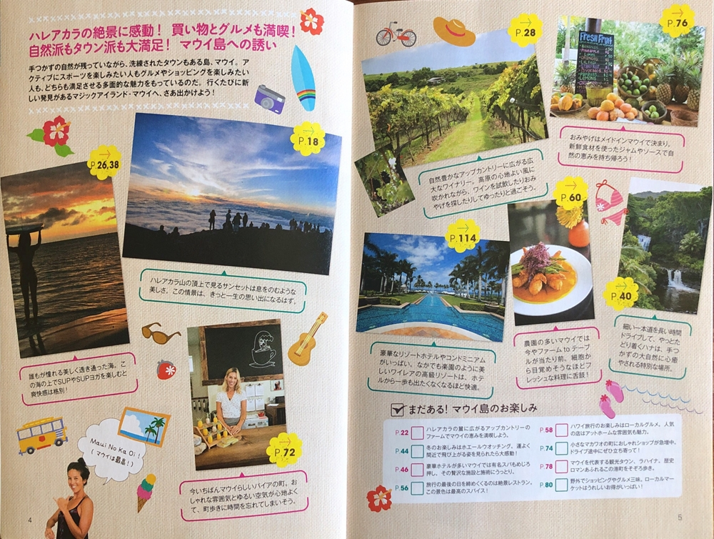 Editorial Assignments for Japanese Guide Book about Maui, Contents Page